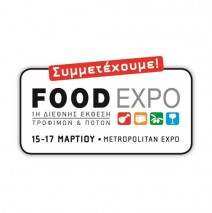 Food Expo Exhibition